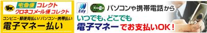 公式オンラインショップ 敏感肌化粧品 LUNAS(ルーナス)